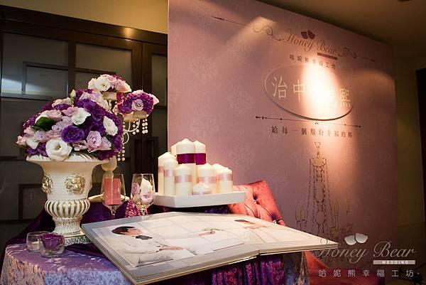 哈妮熊紫色宮廷風婚禮佈置-4975
