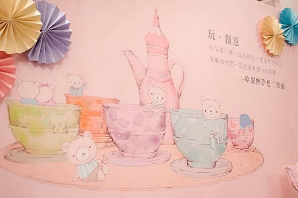 2013新娘物語婚禮博覽會哈妮熊遊樂園-7017.jpg