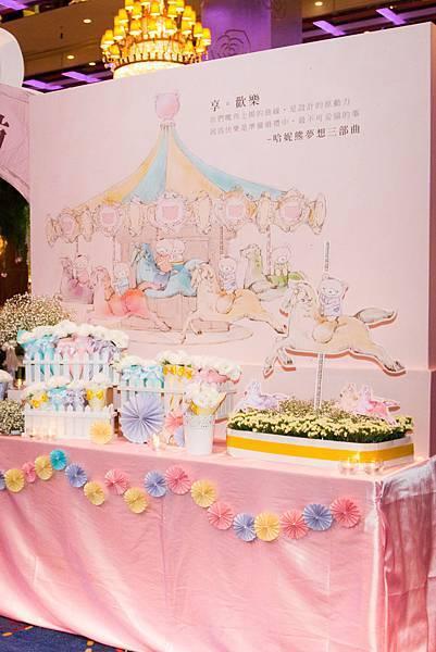 2013新娘物語婚禮博覽會哈妮熊遊樂園-6956.jpg