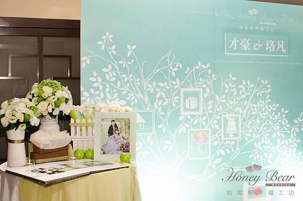 哈妮熊白綠色清新風婚禮佈置@國賓-3.jpg