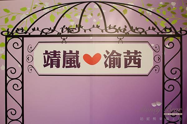 哈妮熊幸福工坊白綠紫色歐式花園-1013.jpg