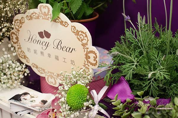 哈妮熊幸福工坊白綠紫色歐式花園-1019.jpg