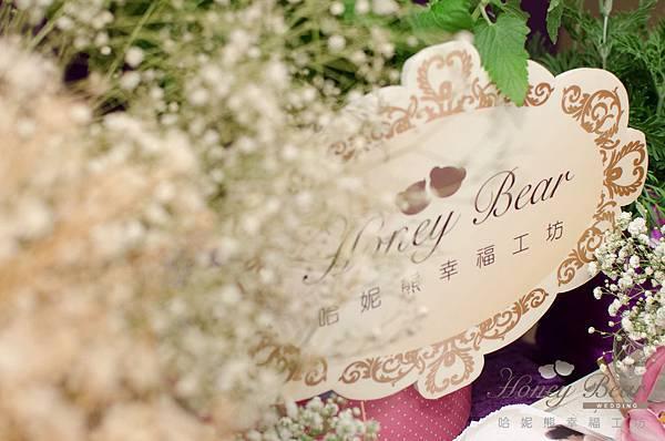 哈妮熊幸福工坊白綠紫色歐式花園-1022.jpg