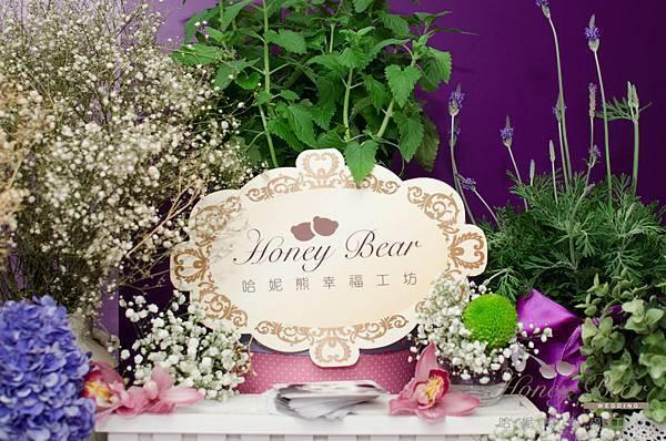 哈妮熊幸福工坊白綠紫色歐式花園-1023.jpg