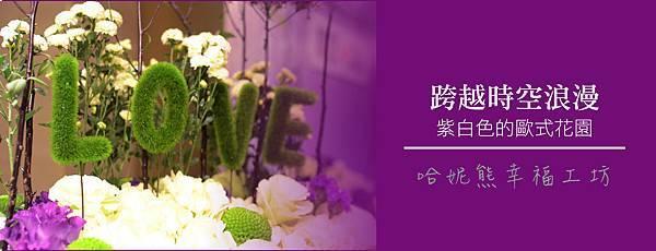 201402_石黃府.jpg