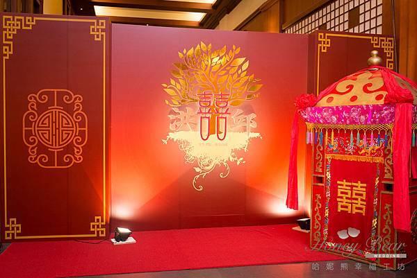 哈妮熊幸福工坊圓山中國風主題婚禮-0748.jpg