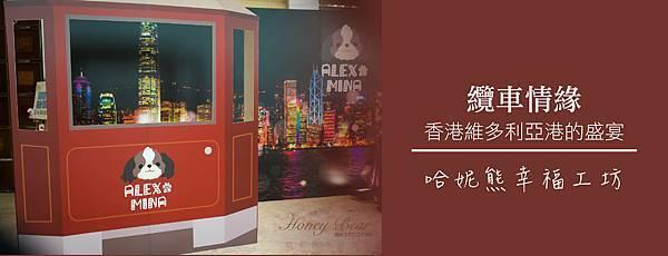 201405_香港夜景.jpg