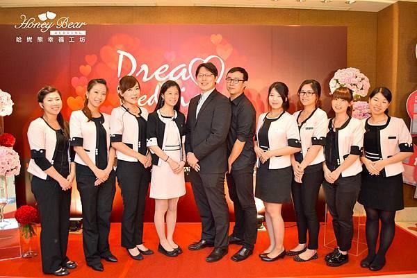 20140803 國賓體驗日 哈妮熊 婚禮佈置 國賓 主題區