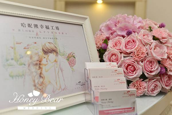 20140802 新人回娘家 哈妮熊 婚禮佈置