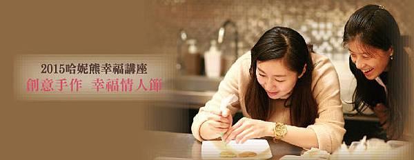 二月講座_blog用圖片