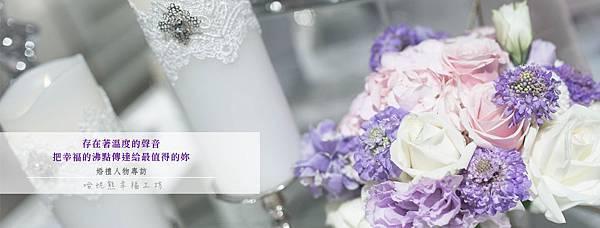 2月婚禮人物專訪.jpg