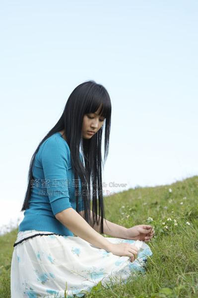 亞弓:『我們在尋找著四葉草』