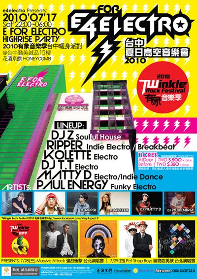 20100717_e4electro_Poster400[1].jpg