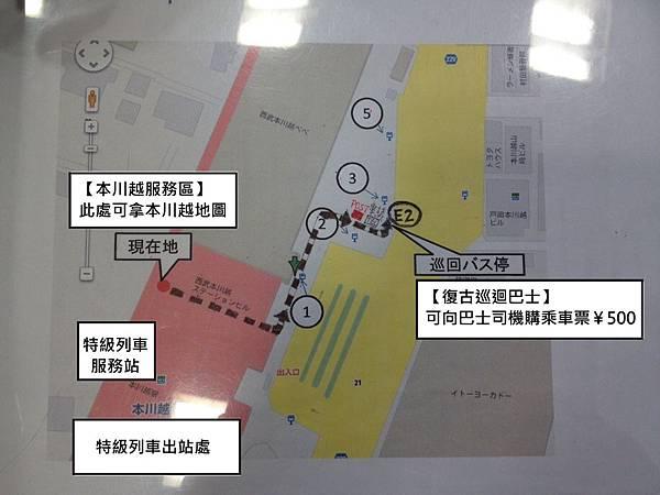 本川越先拿地圖再前往巴士站.jpg