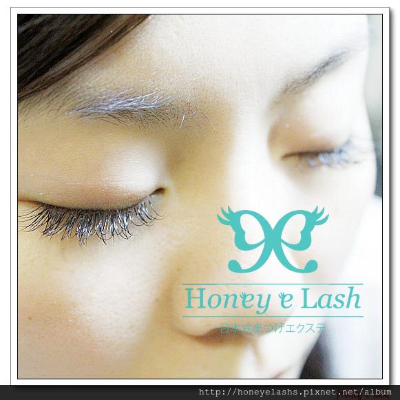 Honey e Lash 日式甜心美睫 (2).jpg