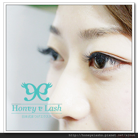 Honey e Lash 日式甜心美睫 (13).jpg
