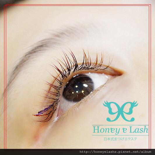 Honey e Lash - 日式甜心美睫