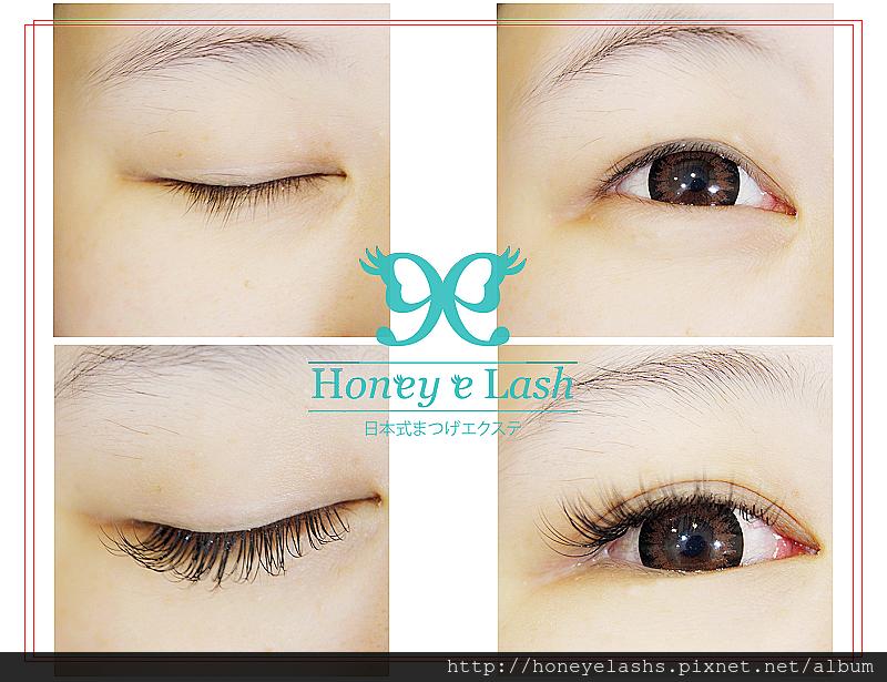 Honey e Lash - 日式甜心美睫荳大美女 (2)