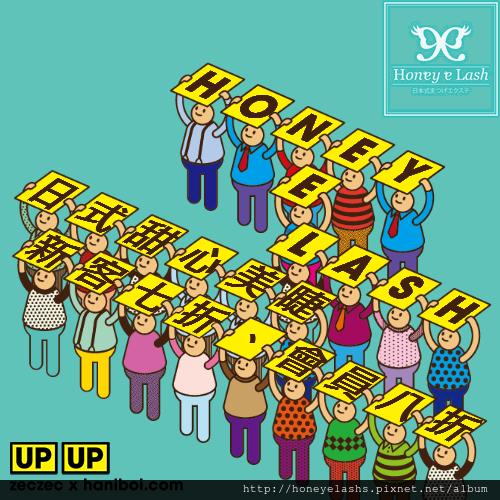 upup (2)