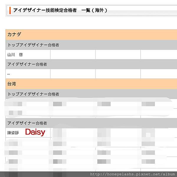 Screenshot_2014-05-04-19-28-09_mh1399203321297