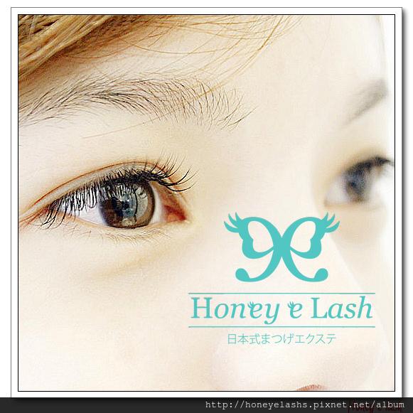 Honey e Lash 日式甜心美睫 (8)