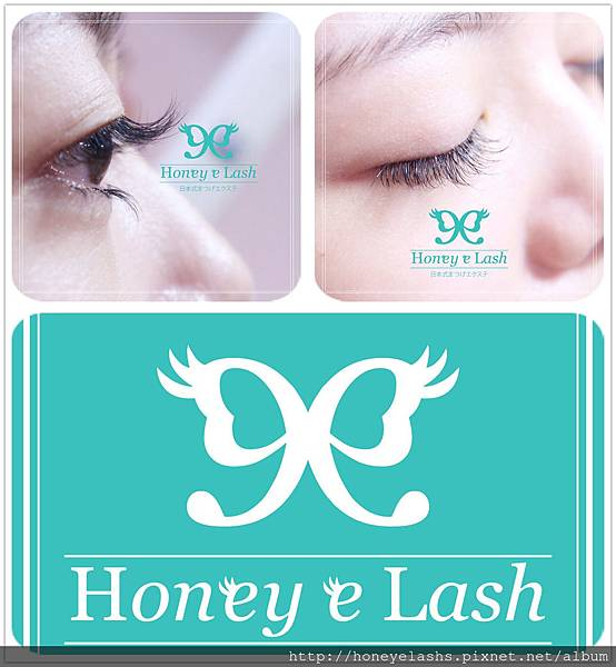 honey e lash (10)