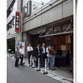 新宿 - 麵屋武藏08