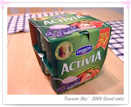 Activia01