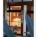 対星館 花かじか / Hanakajika Hotel