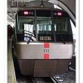 Tokyo>Hakone