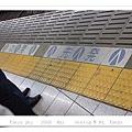京王新宿站,有兩排候車記號,很不常見。