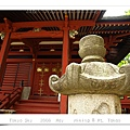 時燈籠與寺廟
