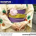 Tokyo20080810_017_01.jpg