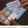 電車票和門票