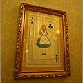 飯店內的愛麗絲
