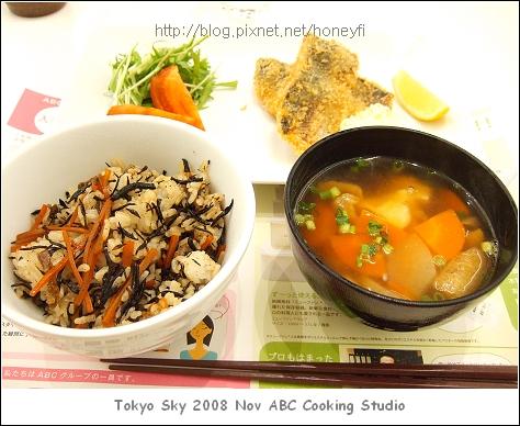 (30)アジフライ+ひじきご飯