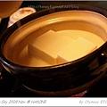 E510_20081122_123.jpg