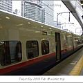 2009 0301_ 065.jpg