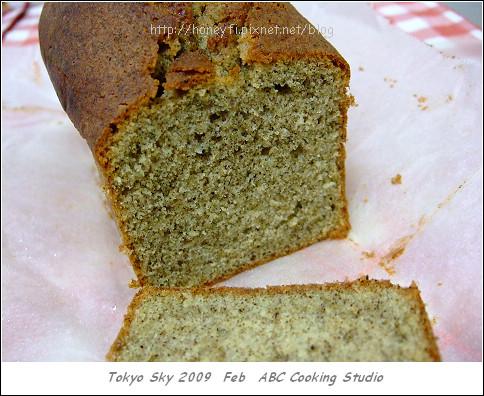 (39) 紅茶パンドケーキ