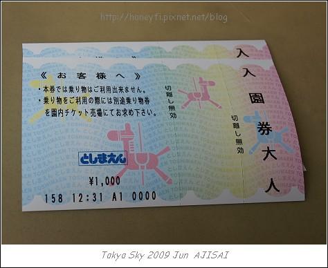 E510_20090619_002.jpg