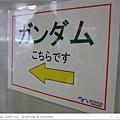 2009_0717_ 029.jpg