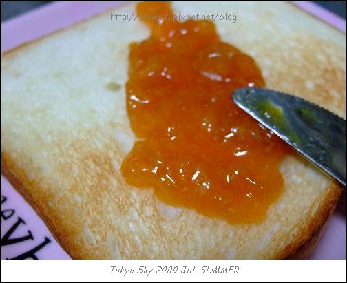 2009_0701_ 088.jpg