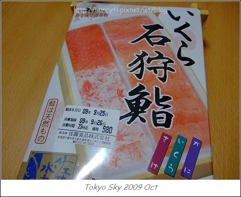2009 0929_ 015.jpg