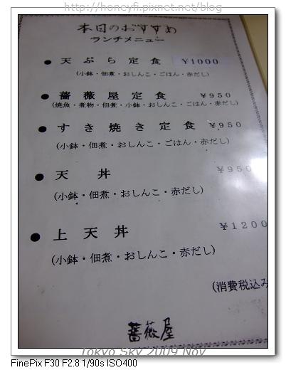 DSCF0112.jpg