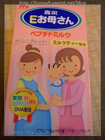 產前產後營養補充飲品