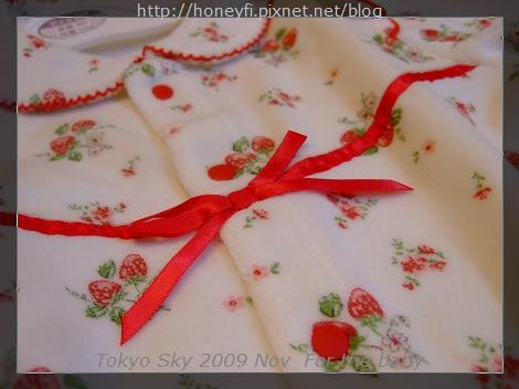 一見鍾情草莓衣
