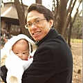 with papa 04