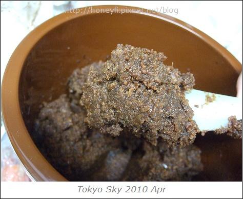 2010 04 開封