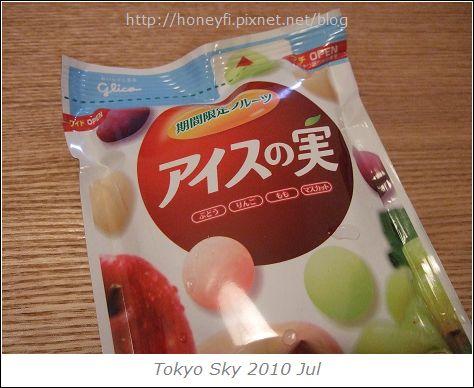 20100726-DSCF0010.jpg