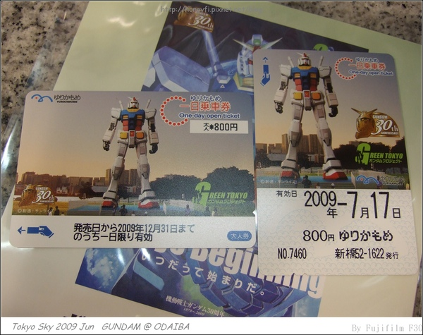 2009_0717_ 013.jpg